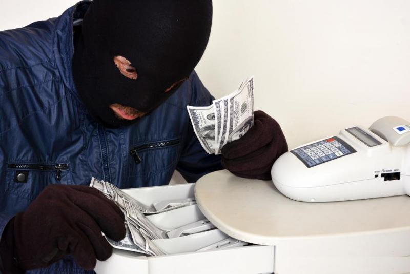Ασφάλειες Ληστείας Ταμείου